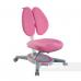 Ортопедическое детское кресло FunDesk Primavera II (Цвет обивки:Розовый, Цвет каркаса:Серый)