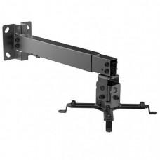 Кронштейн для мультимедийного проектора PRB-15 B